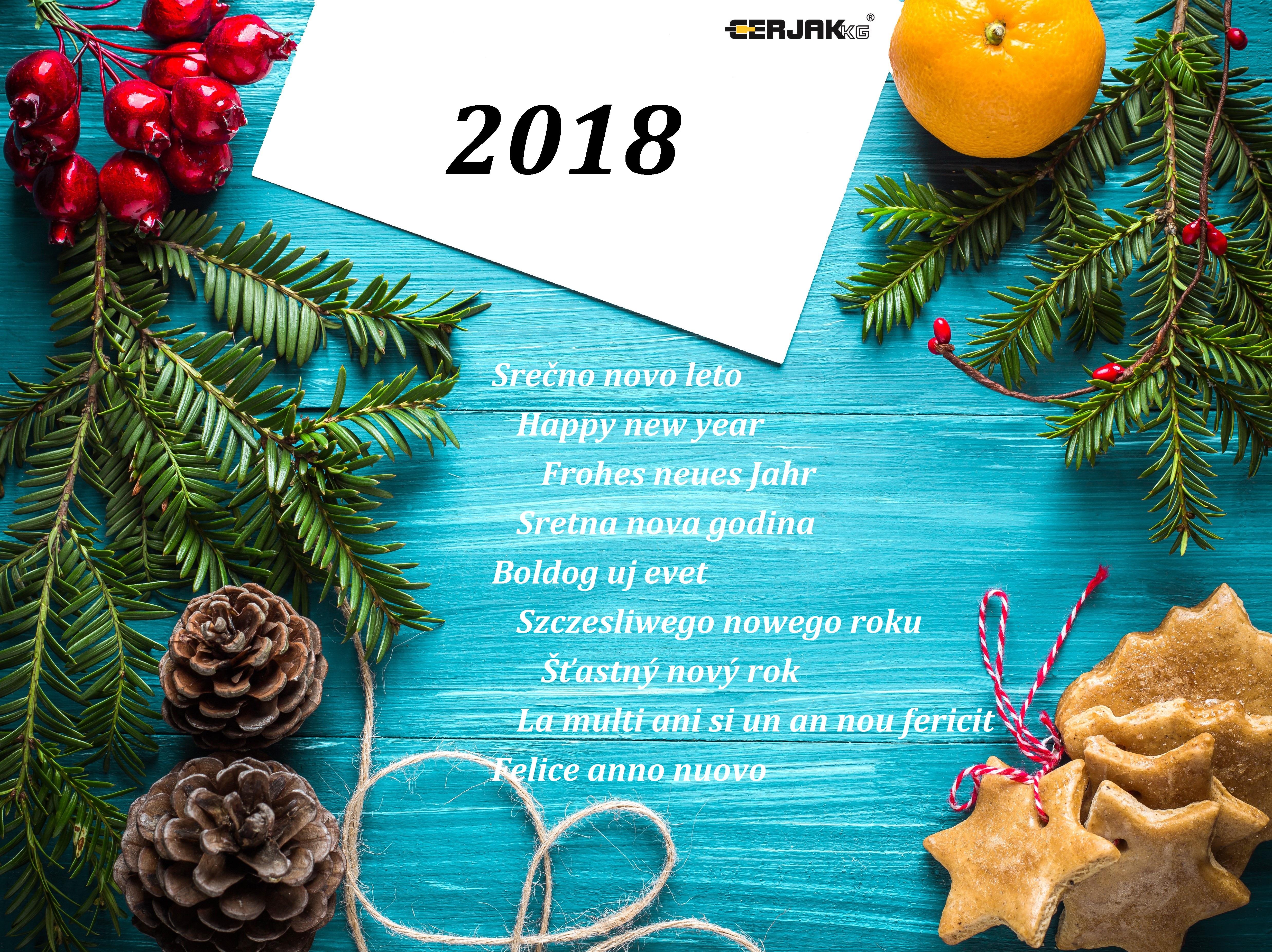 Новогоднее поздравление от доктора